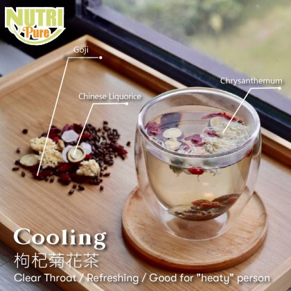 Cooling 枸杞菊花茶 (10pcs)