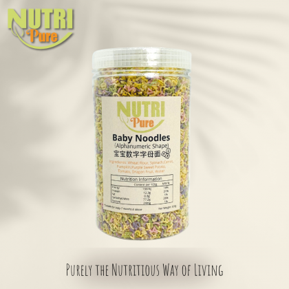 Nutri Pure Baby Noodle (Alphanumeric Shape) 300g | 果蔬宝宝面 (迷你数字字母形)