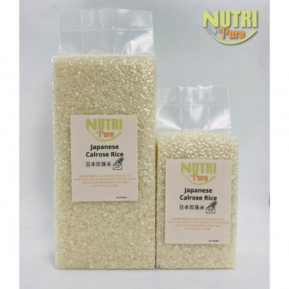 Nutri Pure Japanese Calrose Rice | 日本珍珠米