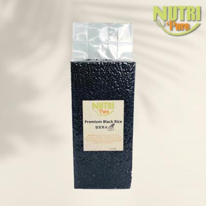 Nutri Pure Premium Black Rice   优质黑米